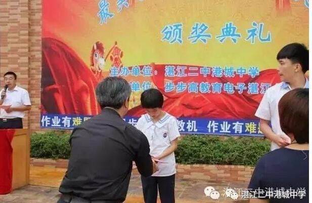 今年12歲的陳舒音獲學校表彰。(取材自微博)