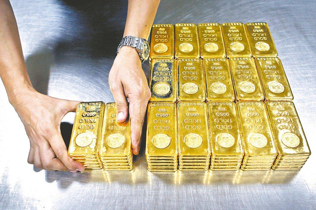 黃金條塊 美聯社