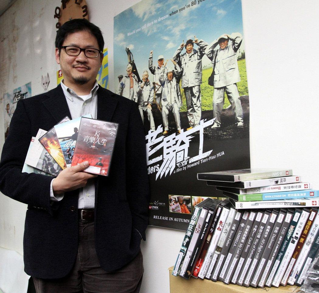 CNEX執行長蔣顯斌從理想出發,以具觀點的紀錄片紀錄華人世界的變化,逐漸走出自己