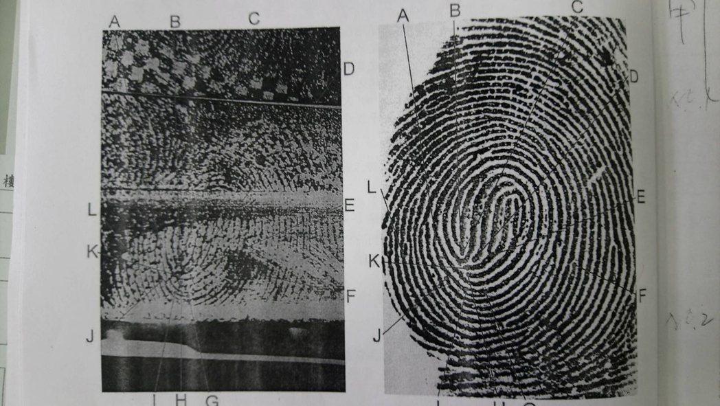 呂姓男子16年前製造假車禍搶走被害人財物,警方去年將當時的指紋重新送到刑事局比對...
