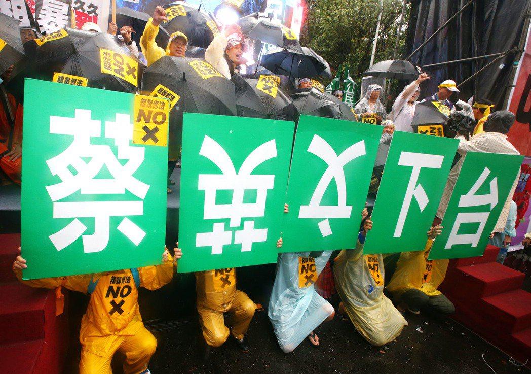 軍公教警消等團體包圍立法院抗議年改,大呼口號要求「蔡英文下台」。報系資料照