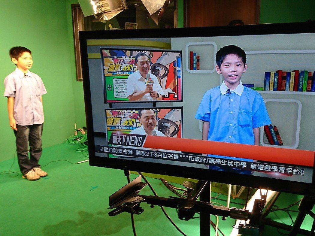 北港國小學童對於能夠上電視當主播,直說好期待,雖然,難免緊張,不過,卻是難忘的回...