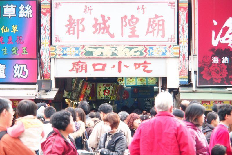 「新竹城隍廟夜市」集結許多特色小吃,吸引各地饕客前來品嘗。(Flickr授權作者...