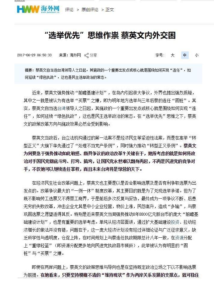 圖/人民日報海外網