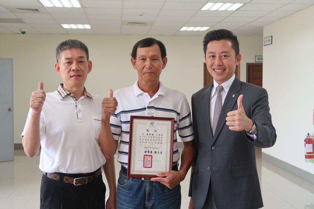 新竹市長林智堅(右)頒獎表揚昇龍1號船長陳華唐(中)是「海洋守護戰士」,每次出海...