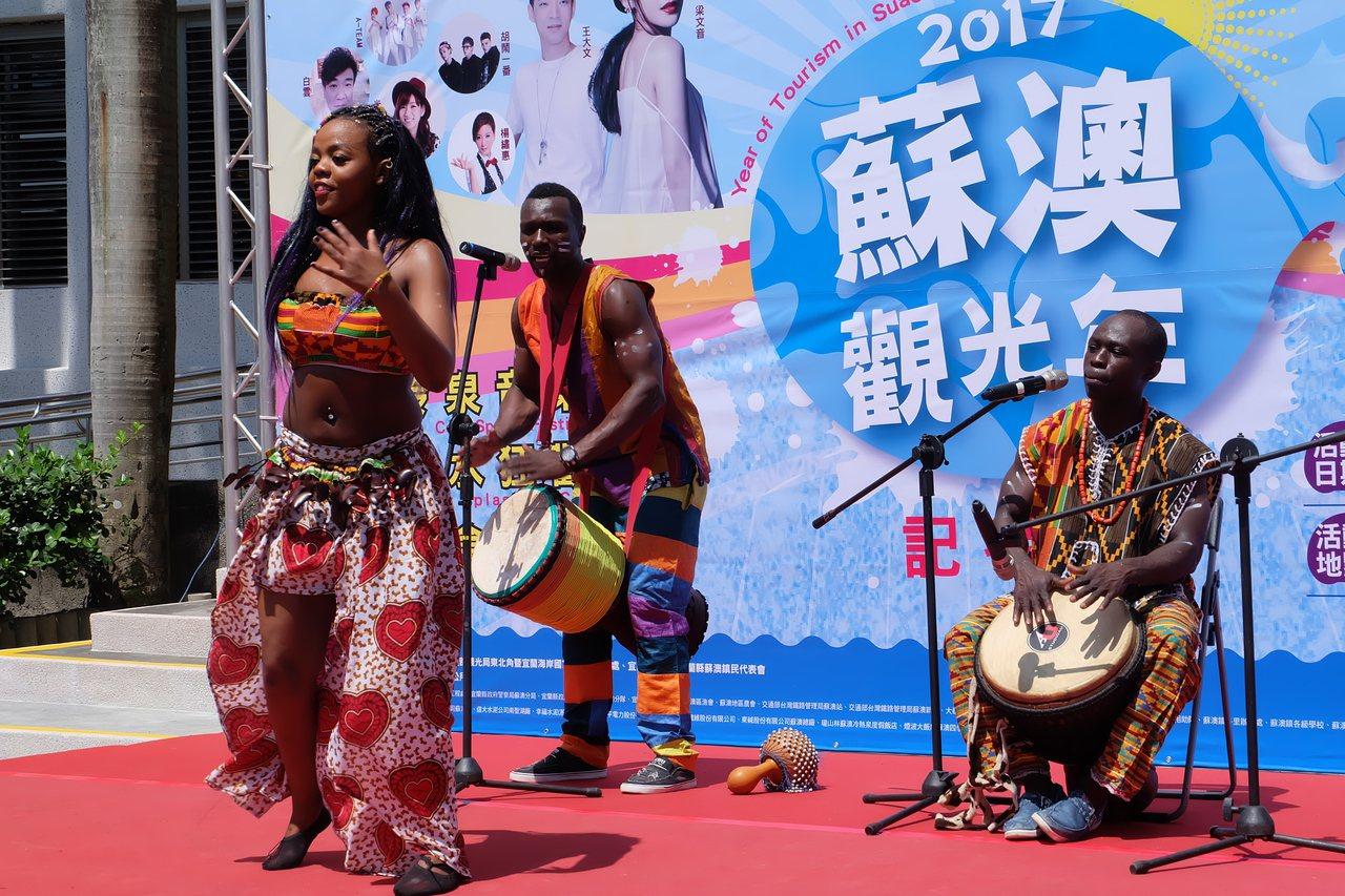 7月8日潑水踩街遊行是蘇澳觀光年首波開幕活動,來自非洲的泛非文化樂團也將到場參與...