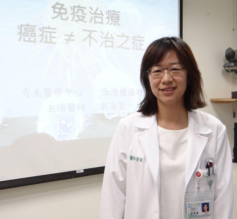 奇美醫學中心血液腫瘤科主治醫師郭雨萱表示,免疫治療這一年來有更多案例獲得控制,像...