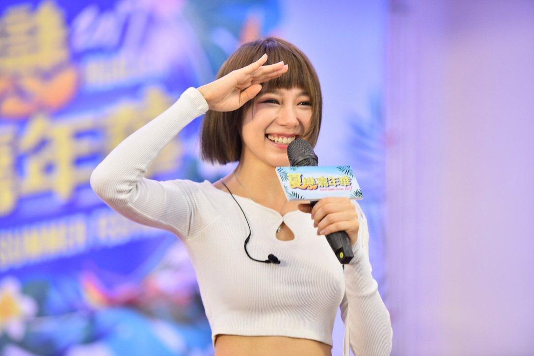 林明禎出席「2017夏戀嘉年華」記者會。圖/三立提供