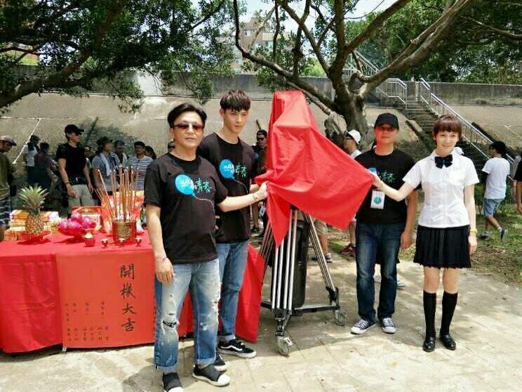 「以妳為名的青春」由姚鳳群(左起)製作,找來晨翔演出。圖/摘自臉書
