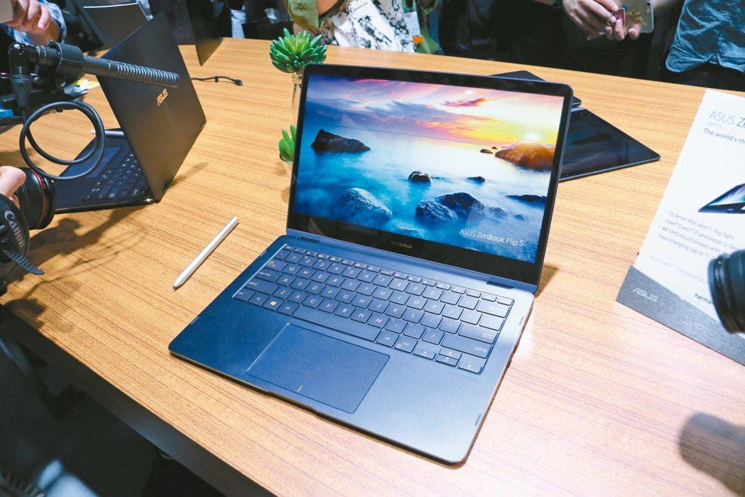 華碩ZenBook Flip S搭配ASUS Pen觸控筆,可徹底發揮Windo...