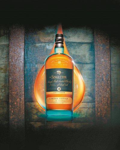 蘇格登18年單一麥芽威士忌原酒限定版。 圖/蘇格登提供