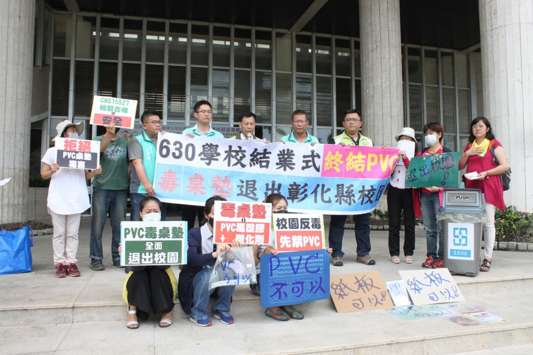 環保團體昨天到縣府呼籲PVC桌墊全面退出校園。 記者林敬家/攝影