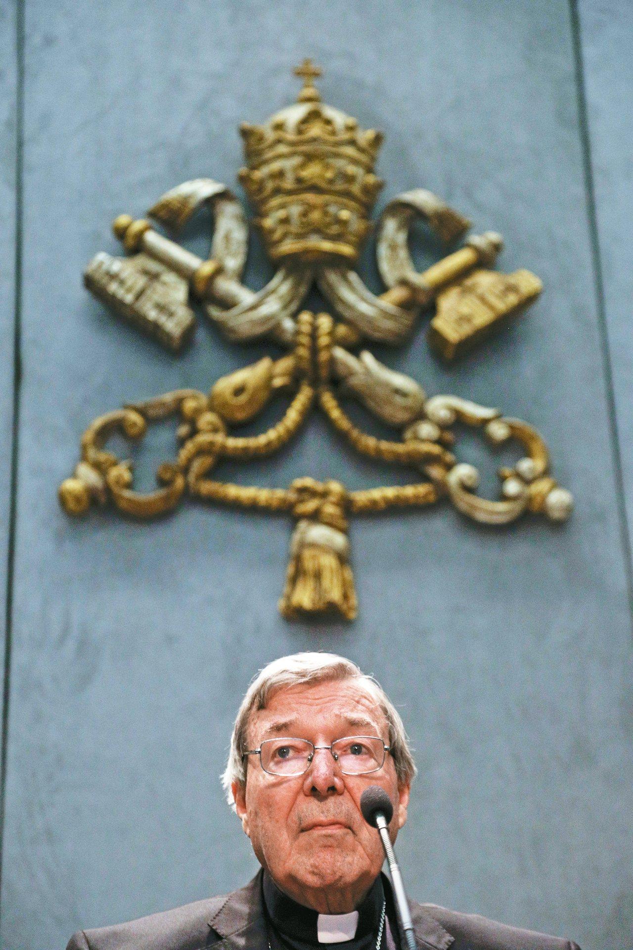 樞機主教裴爾廿九日舉行記者會,宣布將請假返回澳洲,於墨爾本法院面對性侵指控。 美...