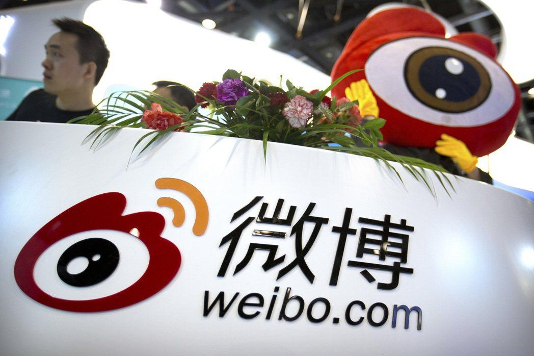 新浪微博除了限制視頻長度,還要加強與人民日報、新華社等中央媒體的內容合作。(美聯...