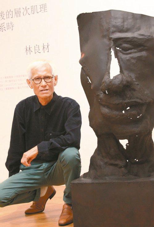 聾啞藝術家林良材和他的作品。 林良材提供