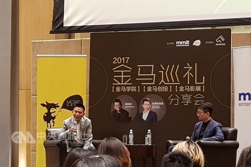 金馬學院的金馬執委會執行長聞天祥(右)以及「再見 瓦城」導演趙德胤29日在馬來西