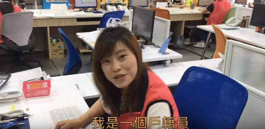 「空姐忙什麼」戶所版正妹公務員KUSO演出搞笑片。取自youtube