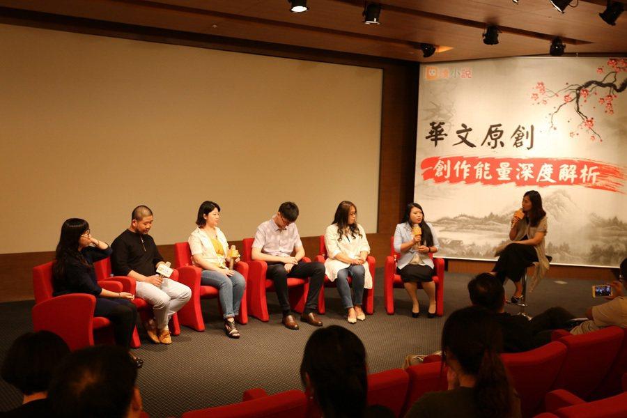 台灣作家御我、蔡小雀和大陸作家烈焰滔滔、李閑魚對談。圖/聯合線上提供