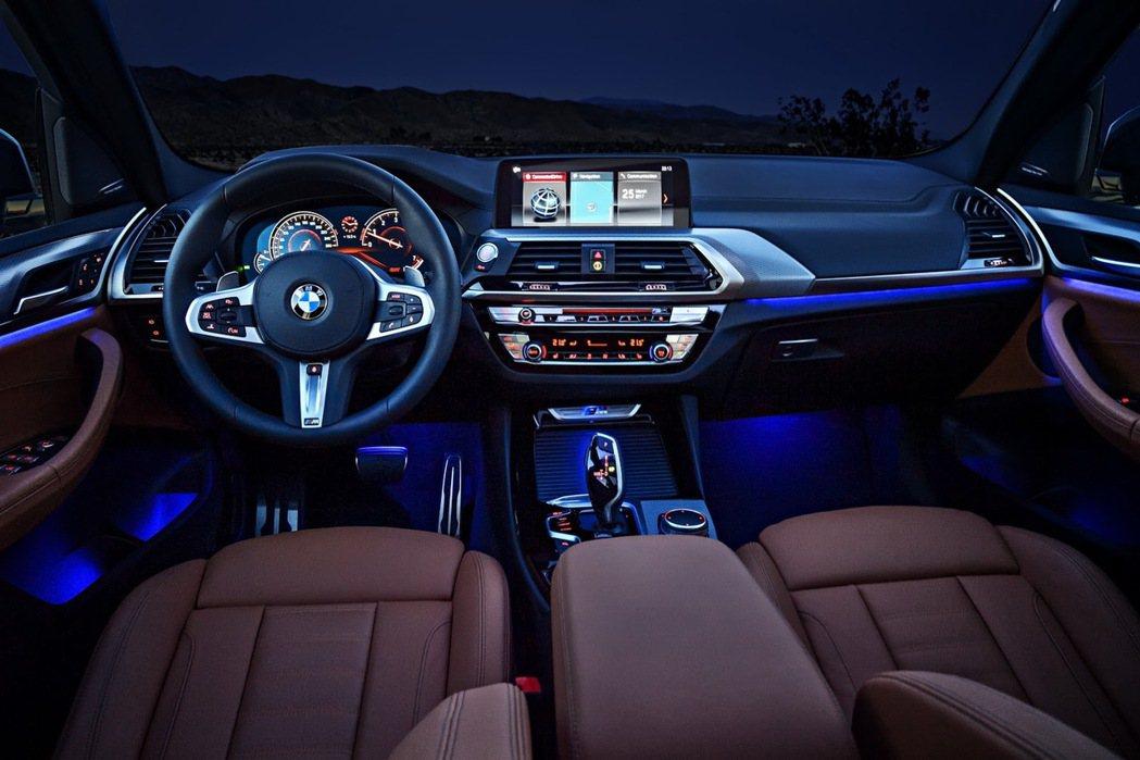 環艙情境燈。 摘自BMW