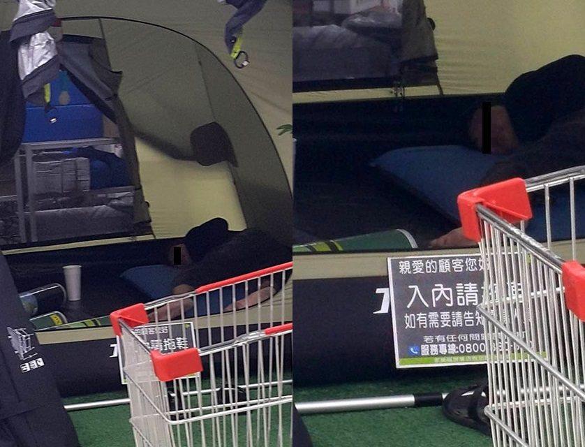 圖片來源/爆料公社
