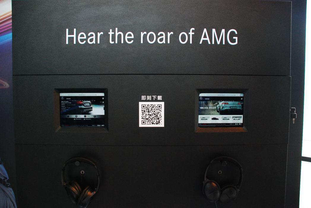 聆聽AMG引擎迷人的聲浪。記者林昱丞/攝影