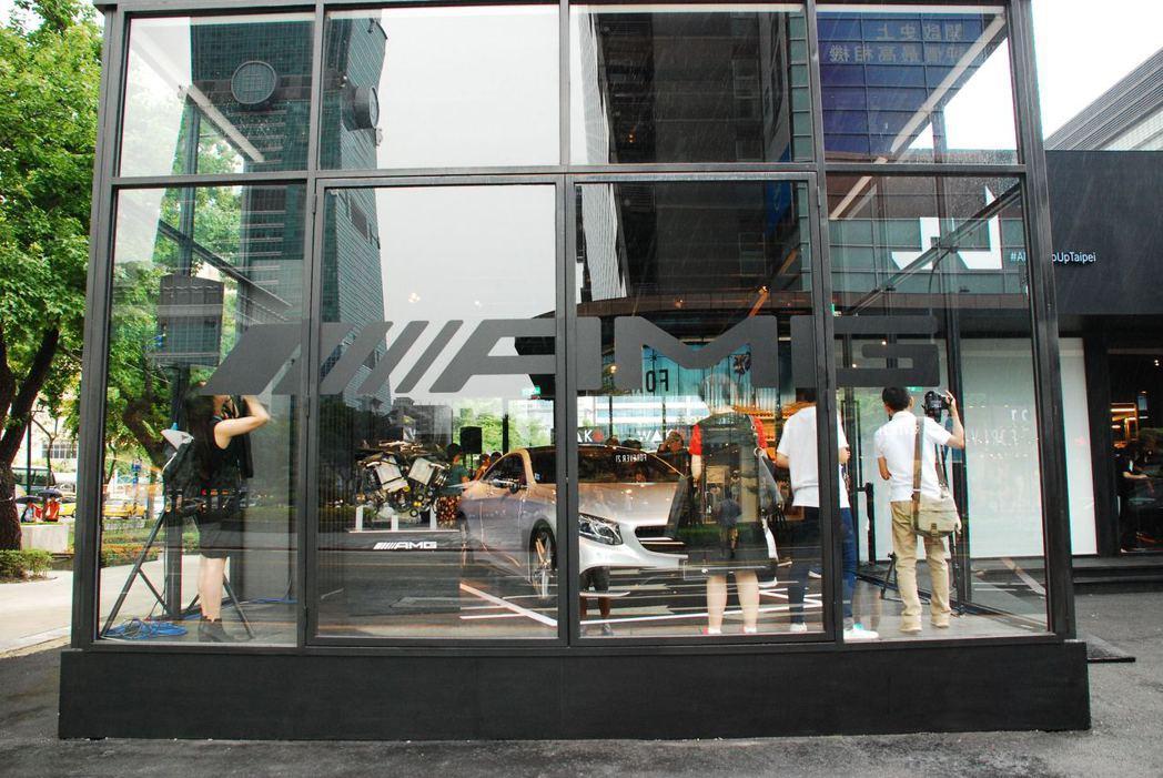 「#AMGPopUpTaipei」性能概念館。記者林昱丞/攝影