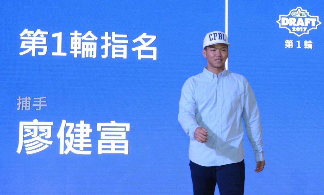 有高苑教練李來發掛保證,廖健富不但成為2017年中職選秀狀元,也寫下高中畢業球員...