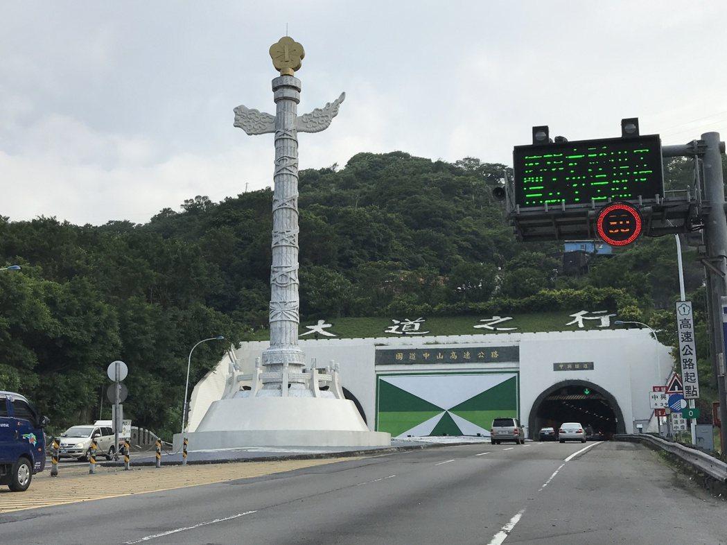 中山高速公路的起點在基隆。記者吳淑君/攝影