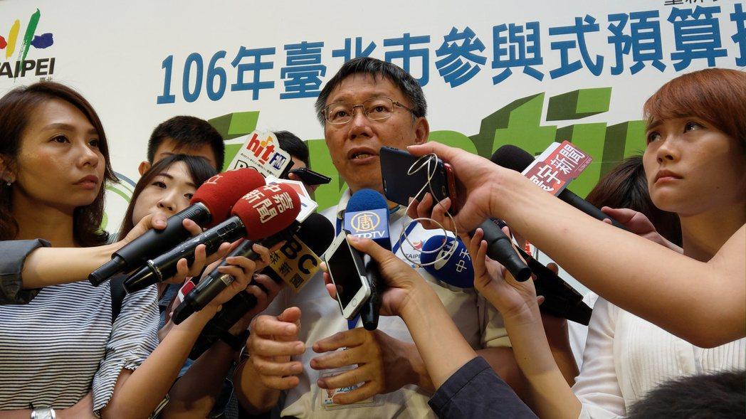 台北市長柯文哲將赴上海參加雙城論壇。記者楊正海/攝影