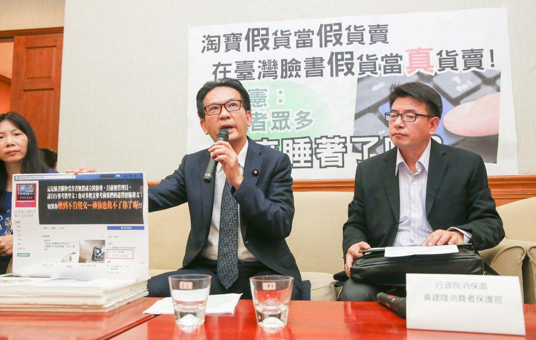 林俊憲(左)呼籲政府要求臉書負起內容管理的責任。記者鄭清元/攝影