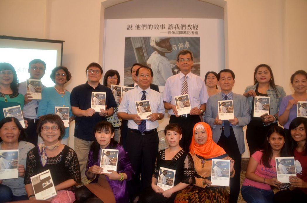 法扶會及台南地院今舉辦「說 他們的故事 讓我們改變」影像展,呼籲各界正視移工移民...