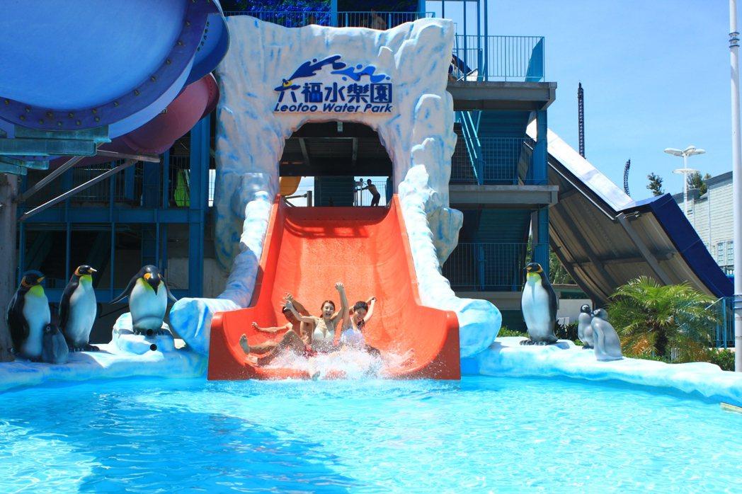 六福村推出「六福水樂園」,已正式開放,消暑首選為全台唯一冰凍消暑設施「冰凍滑道」...