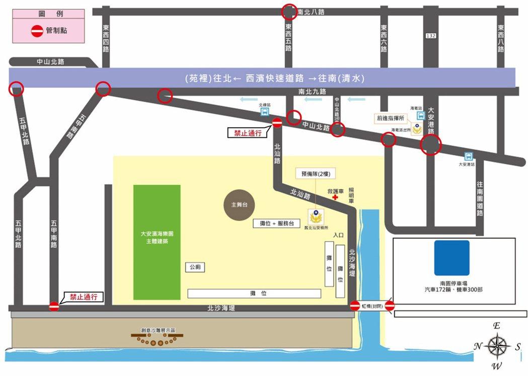 7月1日活動開幕當天,現場將會進行交通管制。圖/大甲分局提供