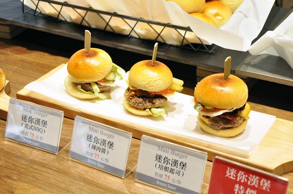 迷你漢堡3入,特價180元。圖/微風超市提供