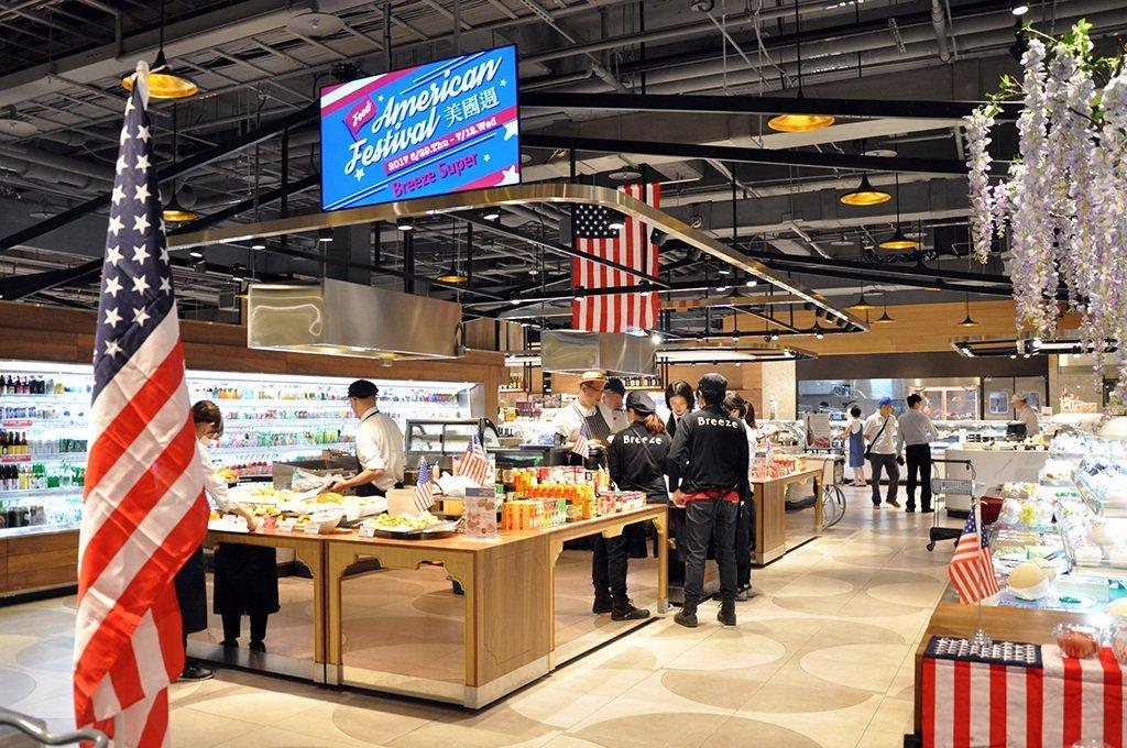 微風超市推出美國周活動。圖/微風超市提供