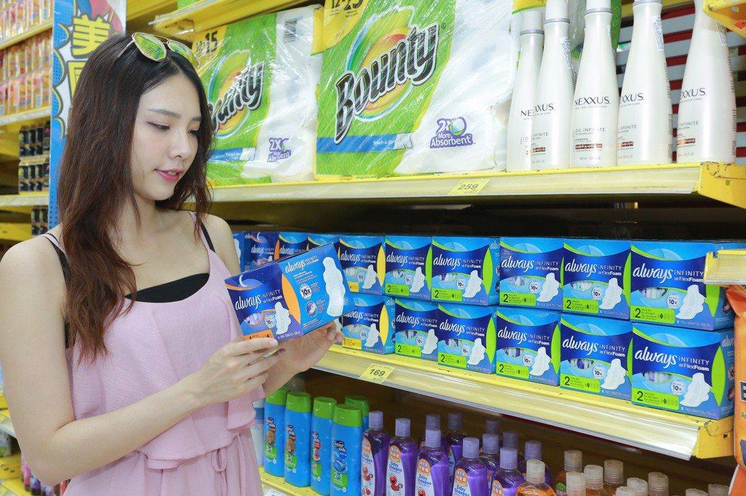 美國液態衛生棉將造成搶購風潮。圖/家樂福提供