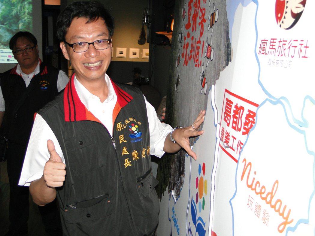 花蓮縣政府原住民行政處長陳建村歡迎國人暑期到花蓮深入部落探索。記者范振和∕攝影