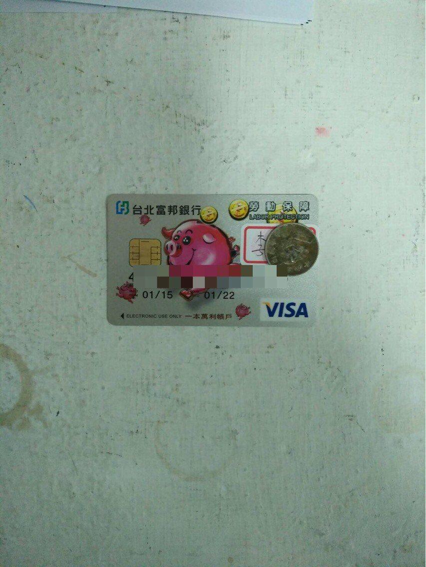 李男撿到金融卡後沒有交給派出所,心生貪念盜刷近2萬元。記者劉星君/翻攝