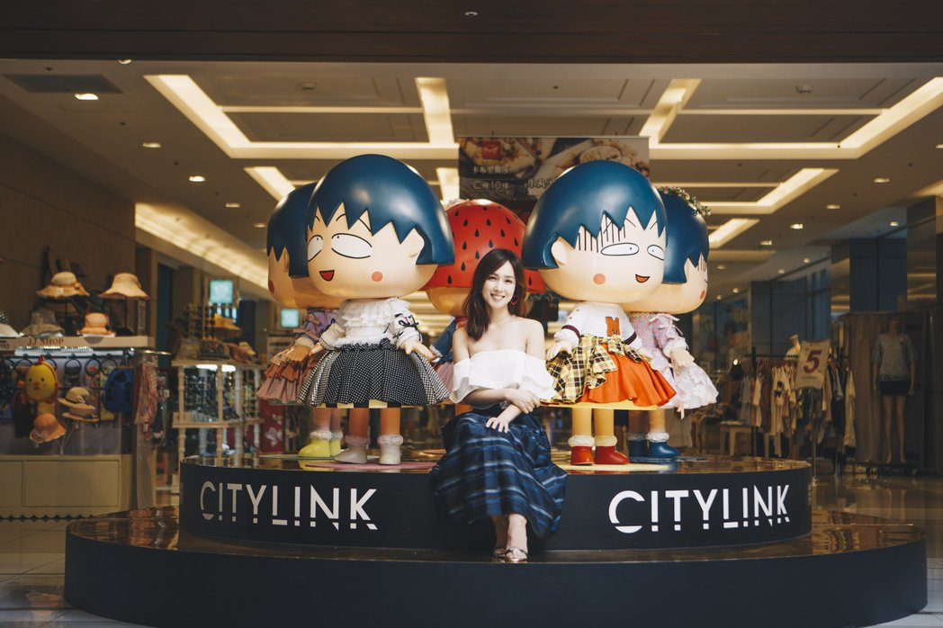 小薰出席櫻桃小丸子周邊展覽活動。圖/CITYLINK提供
