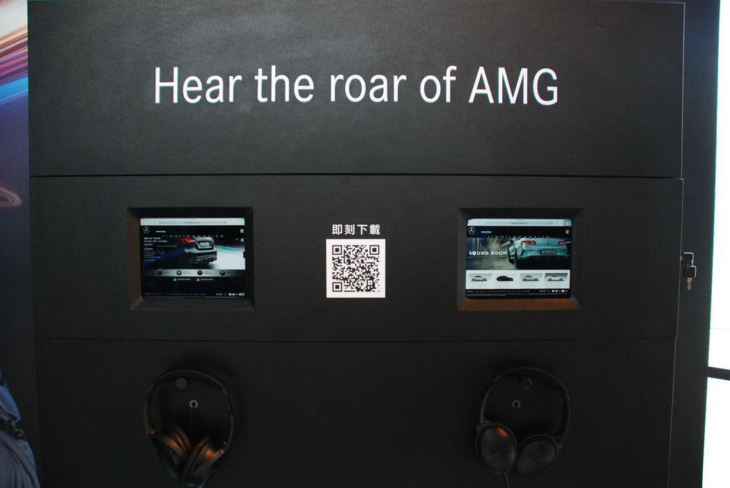 聆聽迷人的AMG引擎聲浪。記者林昱丞/攝影
