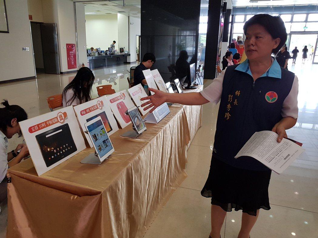 配合雲端圖書館啟用,苗栗縣也舉辦借閱電子書及拍照打卡上傳FB粉絲專頁抽獎活動。 ...
