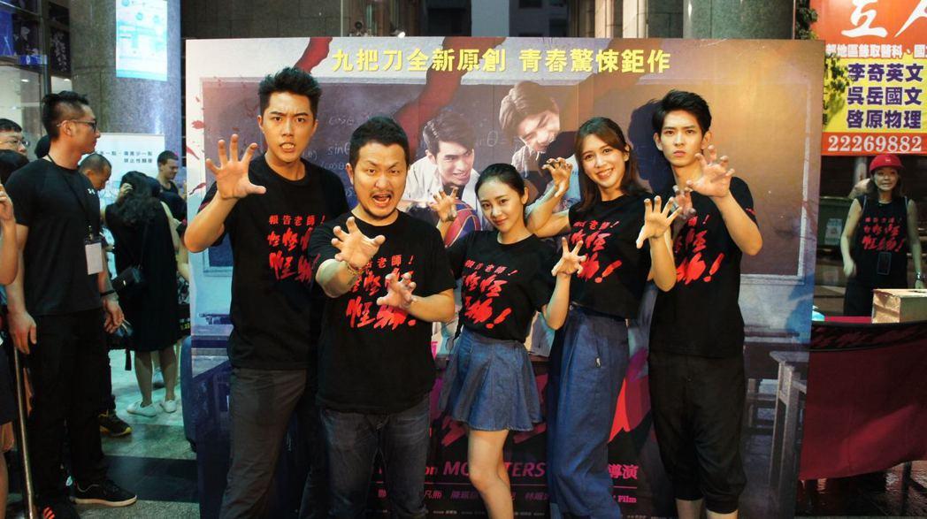 蔡凡熙(左起)、九把刀、梁洳瑄、劉奕兒、鄧育凱不畏暴雨,到台中宣傳新片。圖/群星