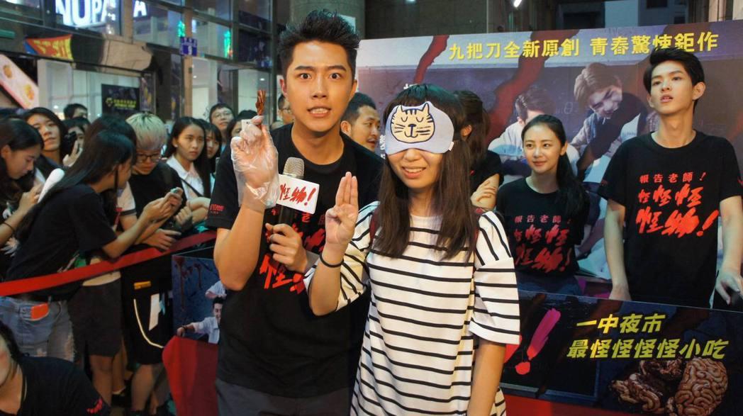 蔡凡熙為宣傳新片「報告老師!怪怪怪怪物!」 親餵粉絲雞爪。圖/群星瑞智提供