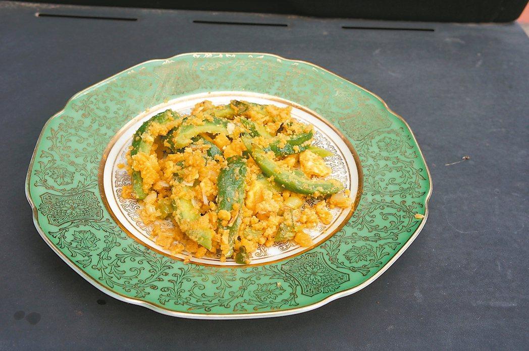 山苦瓜炒鹹鵝蛋黃 照片:周芬娜/提供