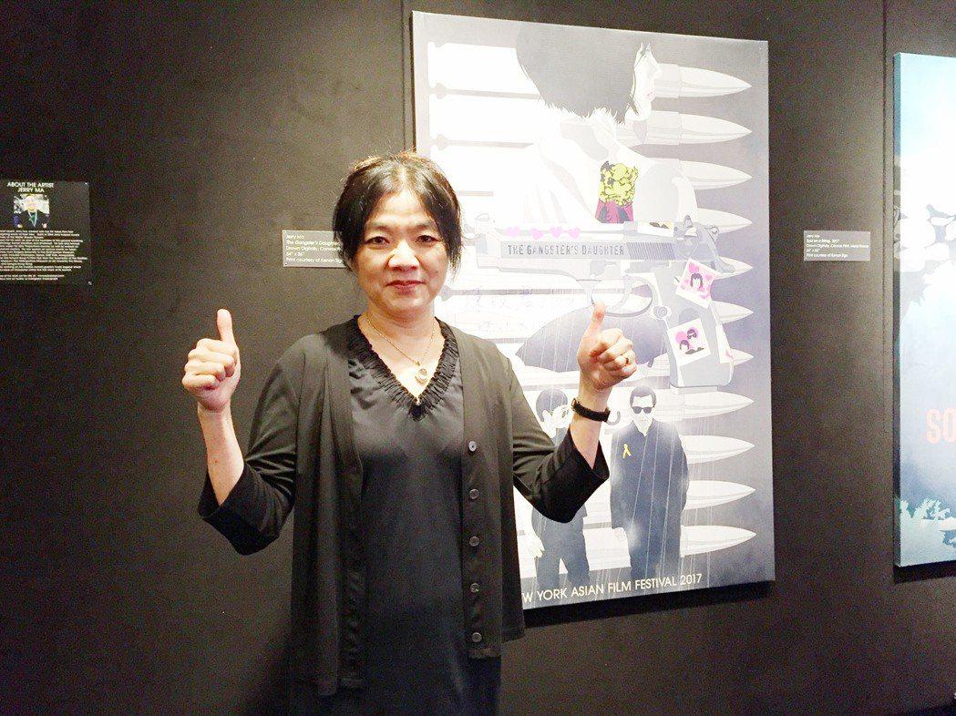 紐約亞洲影展登場,台灣的黑幫家庭電影「林北小舞」獲選影展首次新增的主競賽單元,導