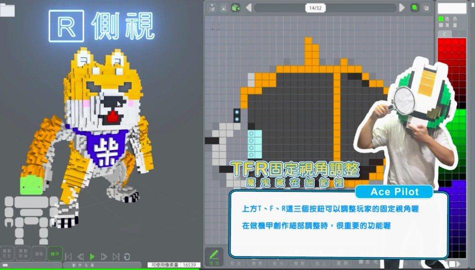 熱血機甲大創造:玩家可在編輯器上創作獨一無二的專屬機甲。