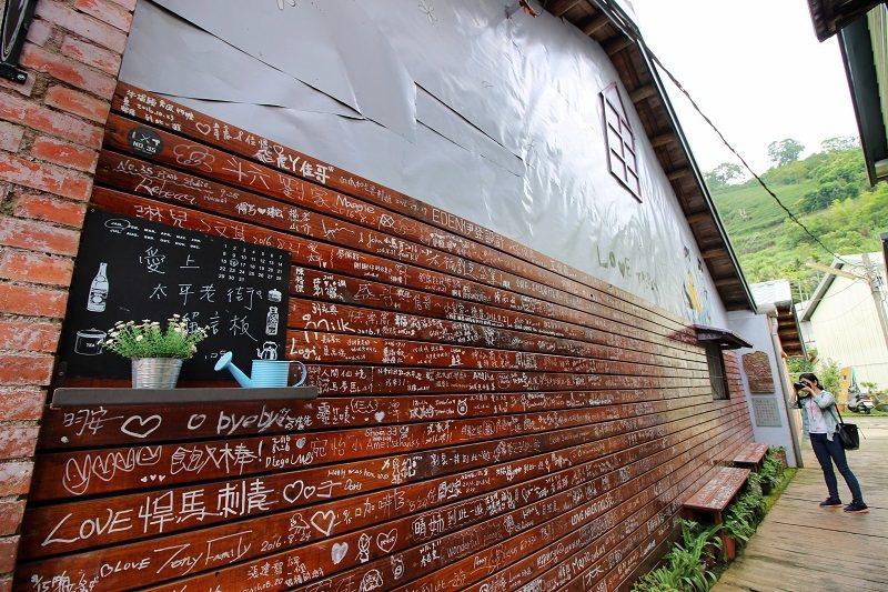 太平老街留言板上滿載著遊客的足跡與心情