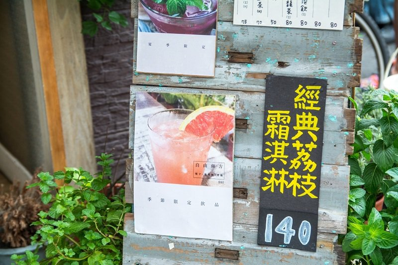 清爽消暑的夏日季節限定飲品