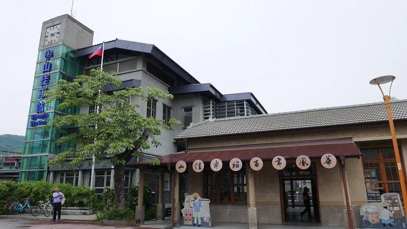 山佳車站已有百年歷史