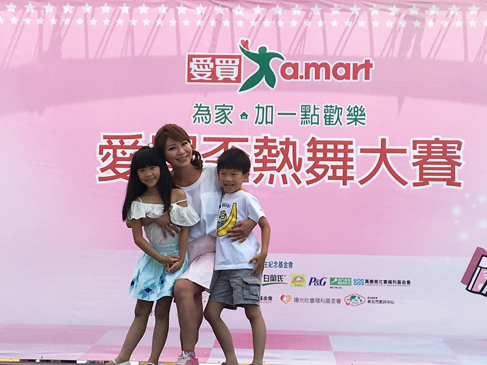 佩甄帶著一雙兒女參加熱舞大賽。圖/愛買提供